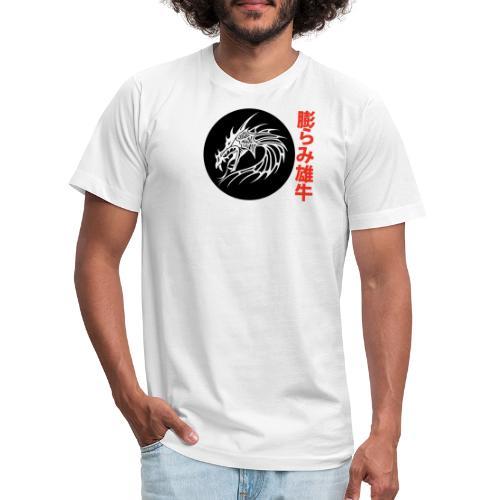 bulgebull dragon6 - Unisex Jersey T-Shirt by Bella + Canvas