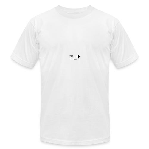 Āto Logo - Men's Fine Jersey T-Shirt