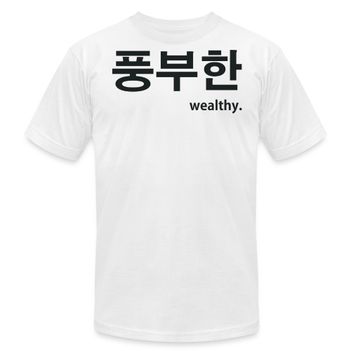 Iconic Wealthy tee - Men's Fine Jersey T-Shirt