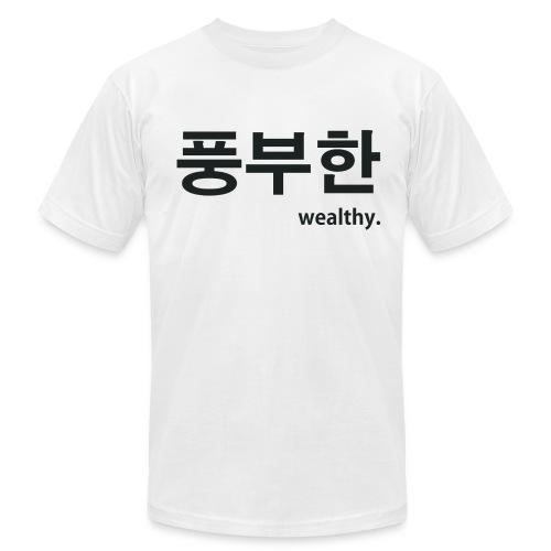 Iconic Wealthy tee - Men's Fine Jersey T-Shirt
