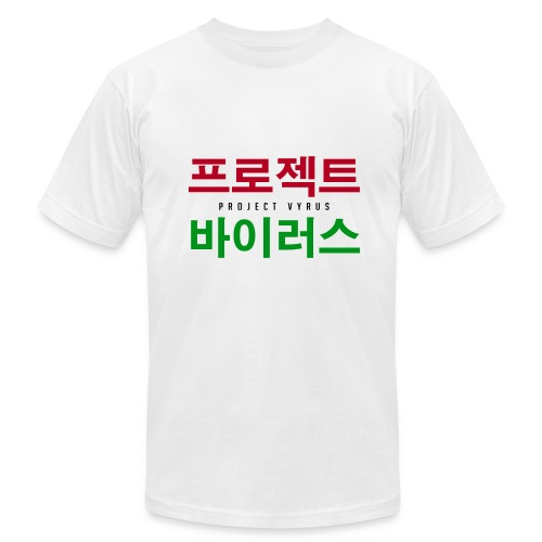 VYRUS KOREAN WHITE - Men's Fine Jersey T-Shirt