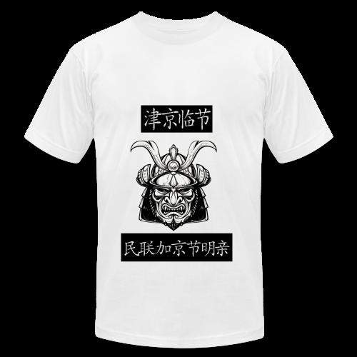 Japanese Samurai - Men's Fine Jersey T-Shirt