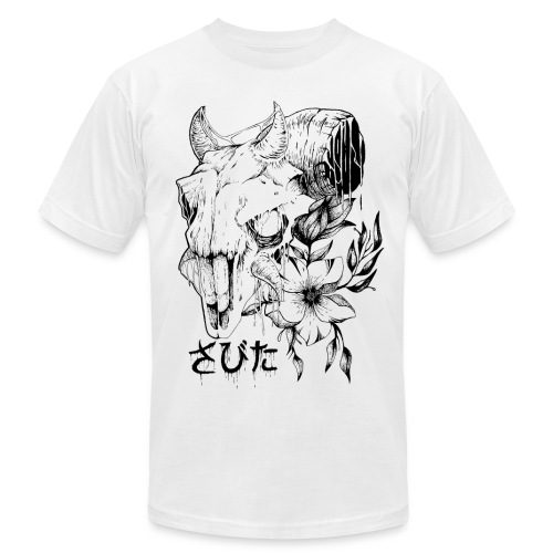 R U S T (white) - Men's Fine Jersey T-Shirt