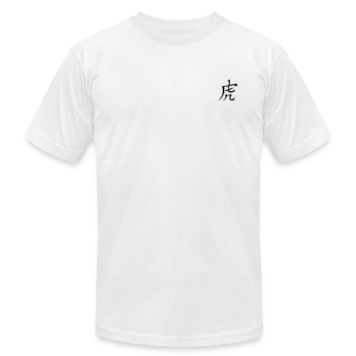 creative - Men's Fine Jersey T-Shirt