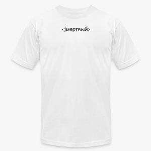 White Out - Men's Fine Jersey T-Shirt