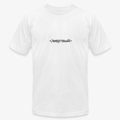 White Out - Men's  Jersey T-Shirt
