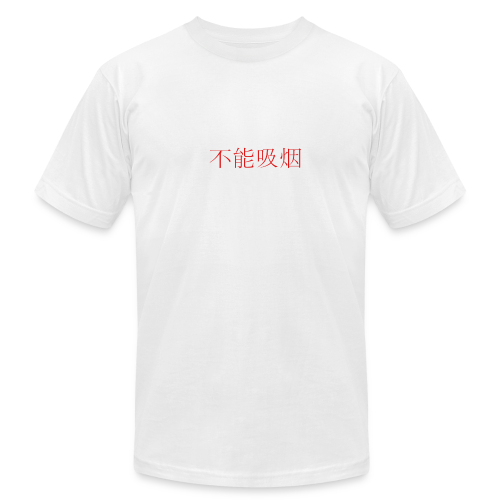 NO SMOKE - Men's  Jersey T-Shirt