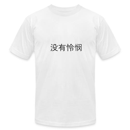 Untitled - Men's Fine Jersey T-Shirt