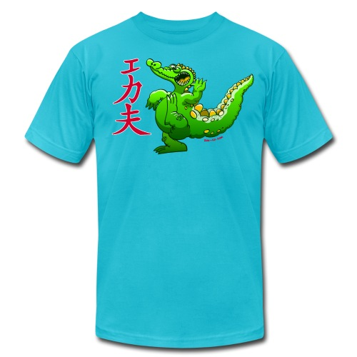Kung Fu Crocodile - Unisex Jersey T-Shirt by Bella + Canvas