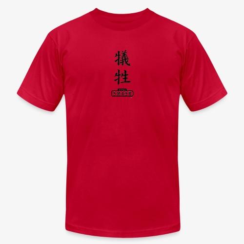 sacrifice logo - Unisex Jersey T-Shirt by Bella + Canvas