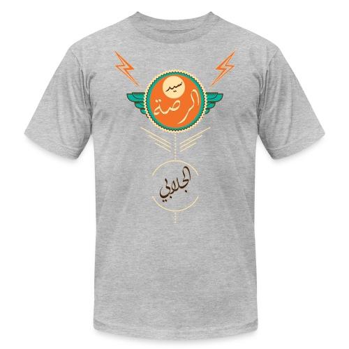 Sudanese words - Men's  Jersey T-Shirt