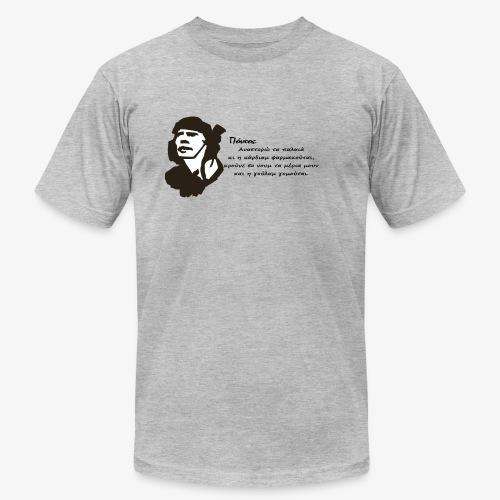 Πόντος - Αναστορώ τα παλαιά - Men's Jersey T-Shirt