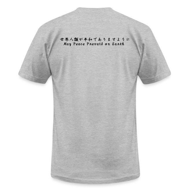 Aikido Hawaii Logo Shirt