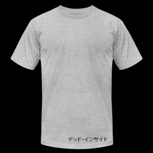 Dead Inside (Japanese) - Men's Fine Jersey T-Shirt