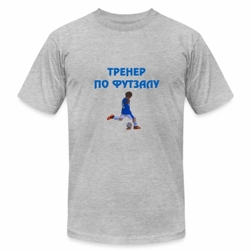 futsal coach ru big - Men's Fine Jersey T-Shirt