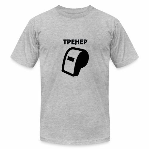 whistle - Men's  Jersey T-Shirt