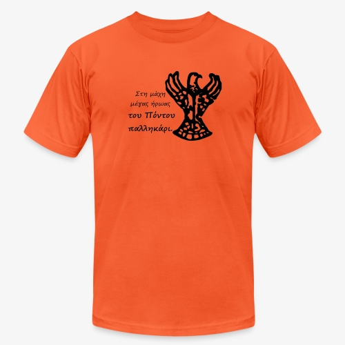 Στην μάχη μέγας ήρωας του Πόντου παλληκάρι. - Unisex Jersey T-Shirt by Bella + Canvas