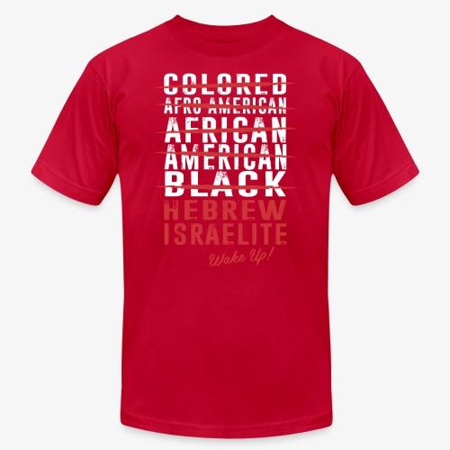 Hebrew Israelite - Unisex Jersey T-Shirt by Bella + Canvas