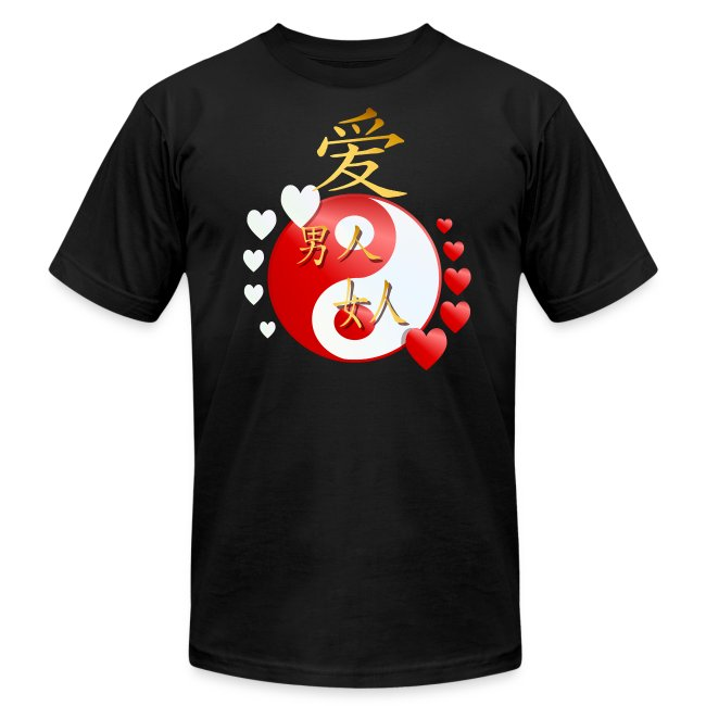 Yin-Yang Valentine
