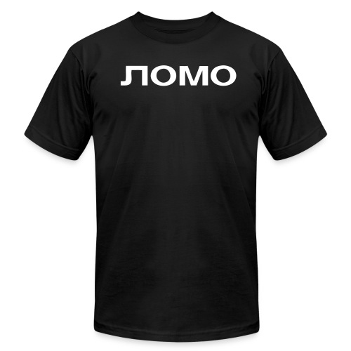 Lomography - Russian Logo - Unisex Jersey T-Shirt by Bella + Canvas
