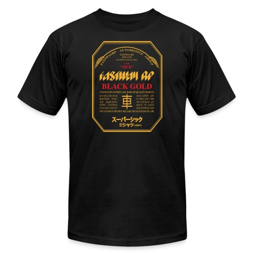 Fastway Beer Can Black Gold - Unisex Jersey T-Shirt by Bella + Canvas