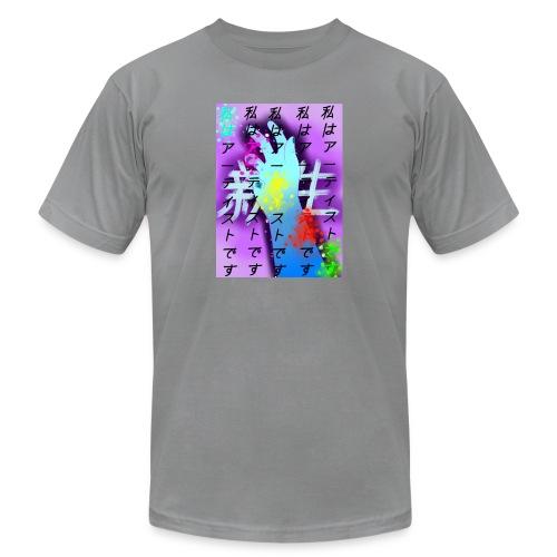 hand - Men's  Jersey T-Shirt