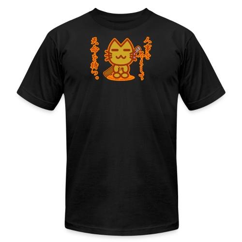 Samurai Cat - Unisex Jersey T-Shirt by Bella + Canvas