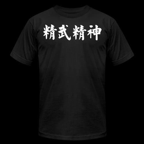 chin woo 3000 pixels - Unisex Jersey T-Shirt by Bella + Canvas
