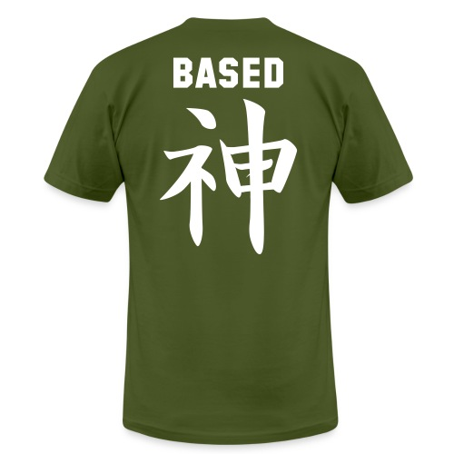 basedgod - Unisex Jersey T-Shirt by Bella + Canvas