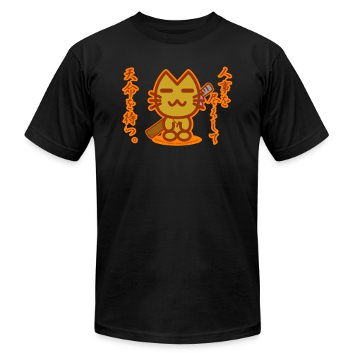 Samurai Cat - Unisex Jersey T-Shirt by Bella + Canvas