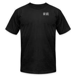 ChineseFam - Men's Fine Jersey T-Shirt