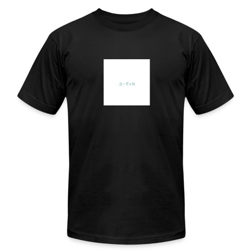 Asymmetry - Men's Fine Jersey T-Shirt