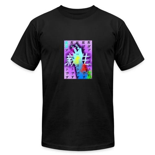 hand - Men's Fine Jersey T-Shirt