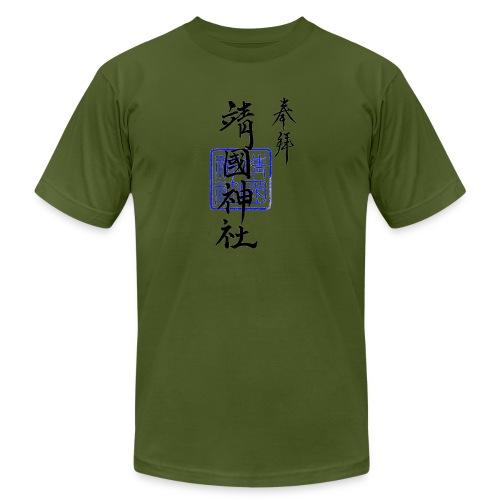 Shrine Blue - Men's  Jersey T-Shirt