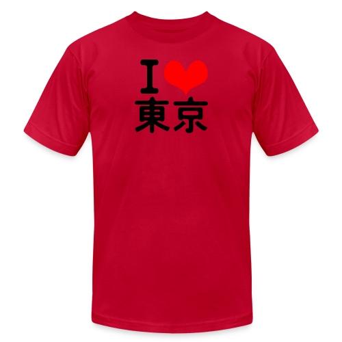 I Love Tokyo - Unisex Jersey T-Shirt by Bella + Canvas
