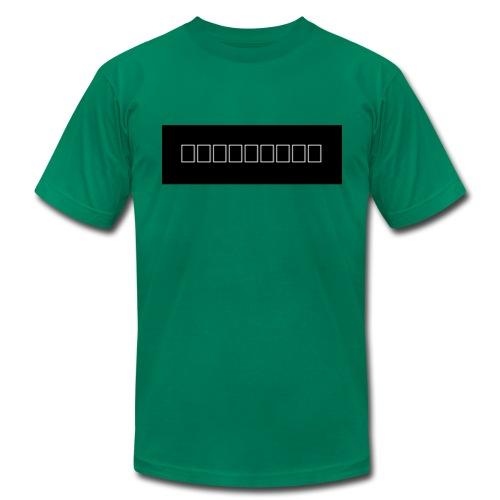 Basic EMERGENTE - Men's Fine Jersey T-Shirt