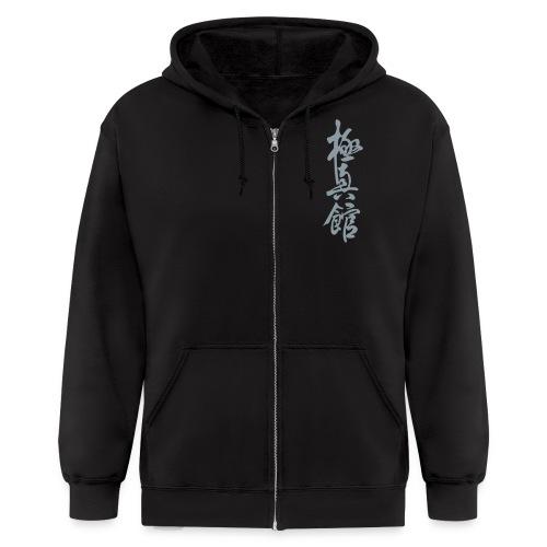 kyokushinkan - Men's Zip Hoodie