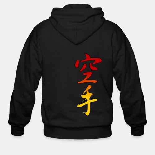 Karate Kanji Red Yellow Gradient - Men's Zip Hoodie