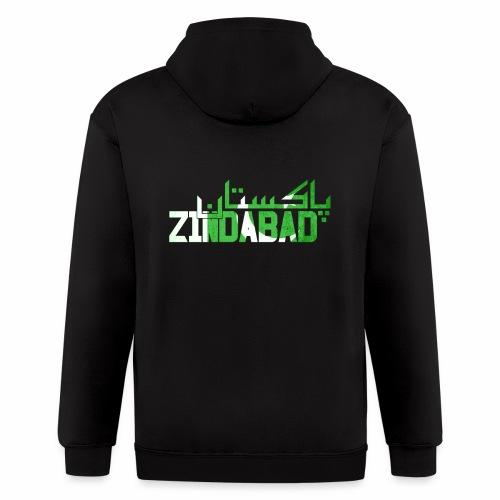14th August Pakistan Independence Day - Men's Zip Hoodie