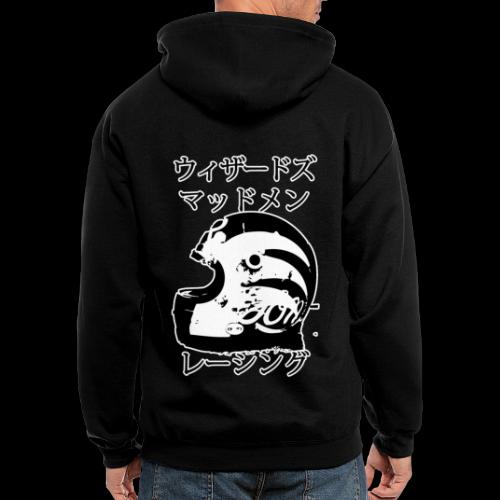 Wizadzu Maddo Men Reshingu - Men's Zip Hoodie