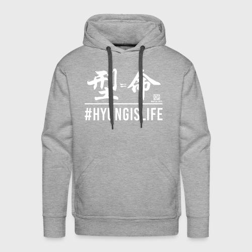 #hyungislife Kanji - Men's Premium Hoodie