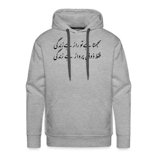 Life isn't a mystery -Iqbal - Men's Premium Hoodie