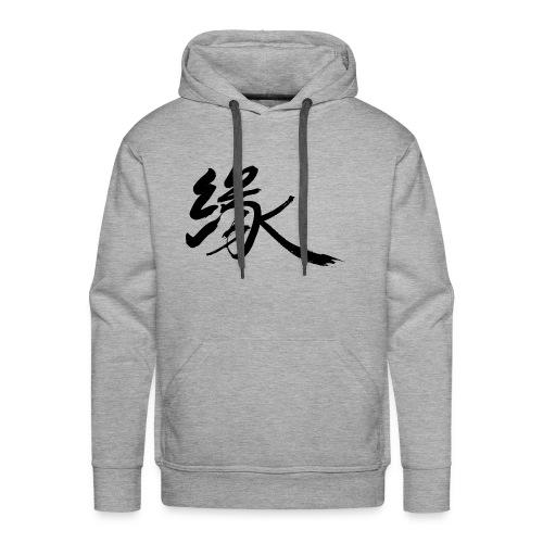 Fate Destiny Asian Calligraphy Brushstroke - Men's Premium Hoodie