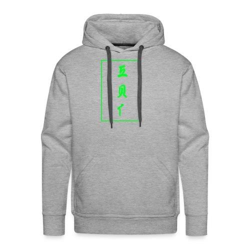 5QT Chinise - Men's Premium Hoodie