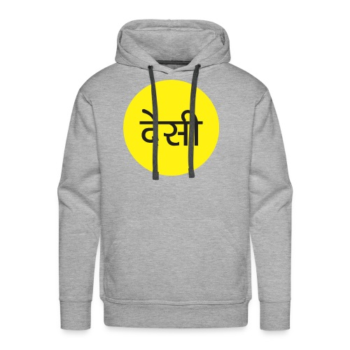 The Average Desi - Men's Premium Hoodie