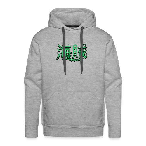 CORSAiR GREEN - Men's Premium Hoodie