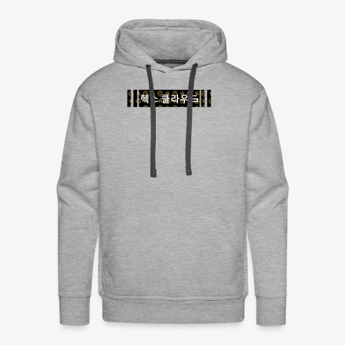HexCloud - Korean Box Logo - Men's Premium Hoodie