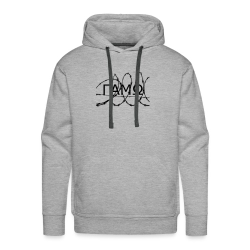 Barbed Wire box logo GAMO - Men's Premium Hoodie