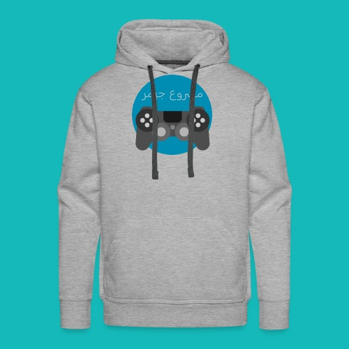 Mashrou3 Gamer Logo Products - Men's Premium Hoodie