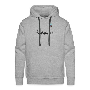 the positivity - Men's Premium Hoodie